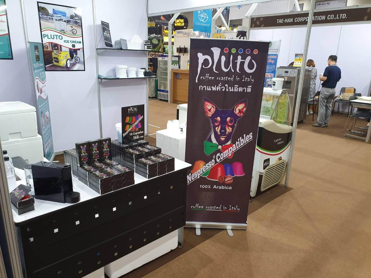 Pluto Coffee Capsule Exhibition